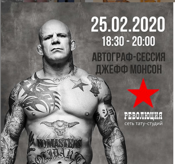 Jeff Monson grew up in Minnesota, has voiced approval of anarchists' principles, and became a Russian citizen in 2018.