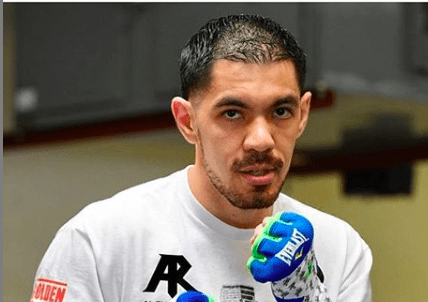 George Rincon is a 28 year old super lightweight boxing prospect.
