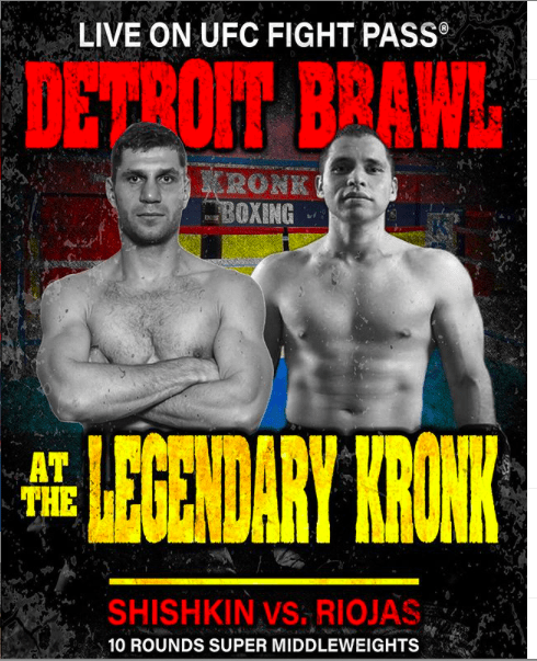 Vladimir Shishkin rose to 11-0 with a win in Detroit on Thursday, Aug. 20, 2020 at the Kronk Gym.
